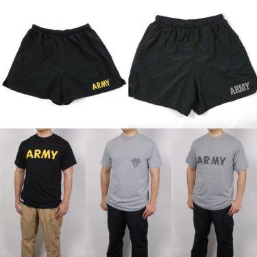 【ARMYウェア本物】使えるTシャツとパンツでオシャレにカッコよく乗り越えよう!