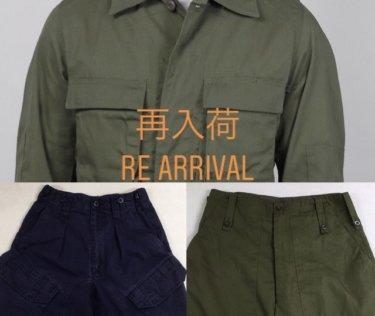 売れすぎ中のアメリカ軍ODコンバットジャケット&イギリス軍パンツ到着!【6/24再入荷】