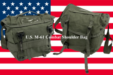 ★幻の米軍M61バッグ、イギリス軍パンツ、オーストリア軍GORE-TEXパーカーなど新着商品いっぱい入荷★