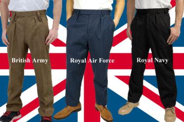 【大ヒット】人気が止まらないイギリス軍スラックス!!あなたはどれが一番好き?