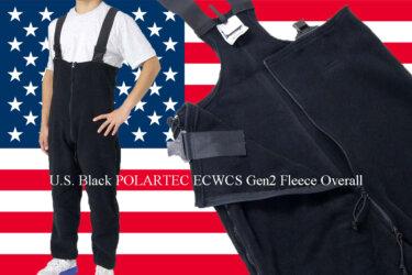 【2021年2月最新】アメリカ軍ポーラテック素材ECWCSフリースオーバーオール!放出品のサイズ感をご紹介!