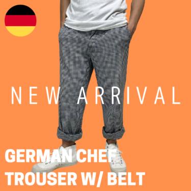 【2021年6月最新】ドイツ軍実物シェフパンツ!流行りのギンガムチェック柄を紹介!